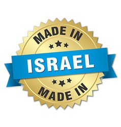 made in Israel gold badge with blue ribbon vector image