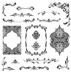 Elegant Arabic Vignettes Set vector image