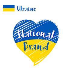 flag heart ukraine national brand vector image