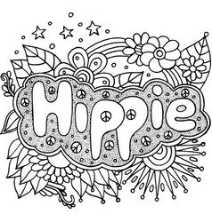 Coloring page for adults with motivational quote vector