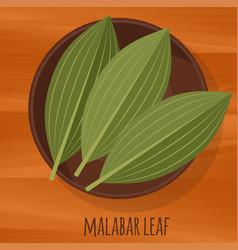 malabar cassia leaf flat design icon vector image