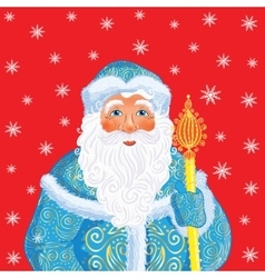 Russian Christmas and New Year Father Frost vector