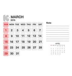 Calendar March 2015 vector image