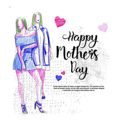 happy mothers day hand drawn poster background vector image