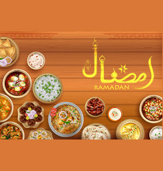 Iftar party invitation greeting ramadan kareem vector