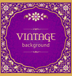 Ornate vintage background vector