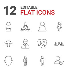 12 profile icons vector
