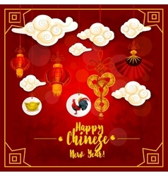 Chinese New Year card with lantern and rooster vector image