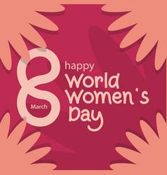 Happy world womens day logo template design vector
