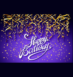 purple party background happy birthday vector image