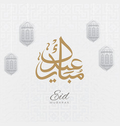 eid greeting card in arabic calligraphy vector image