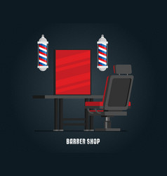 Flat barbershop vector