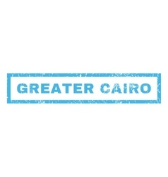 Greater Cairo Rubber Stamp vector image