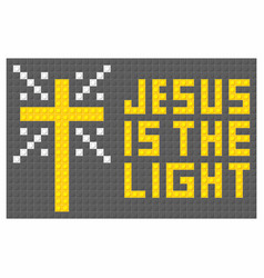 Jesus is the light vector
