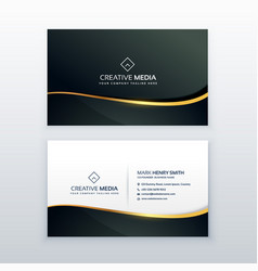 Premium business card design template vector