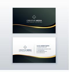 Premium business card design template vector