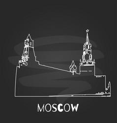 sketch of kremlin on chalkboard background vector image