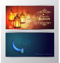 ramadan kareem greeting islamic design symbol vector image