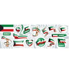 Set national flag kuwait vector