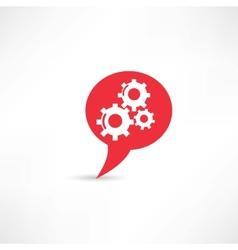 Gear into the speech bubble vector image