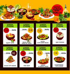 Menu price cards for greek cuisine vector