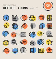 office bold linear icons vector image