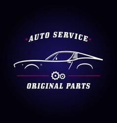 auto service classic car logo vector image