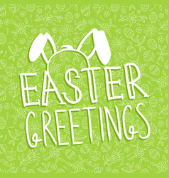 Easter rabbit card quote on doodle background vector