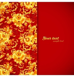 Red and gold floral background vector image vector image