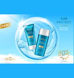 Tubes for sunscreen cream in bubble reflecting sun vector