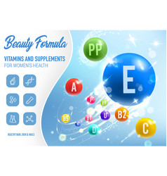 beauty and health vitamins dietary supplements vector image