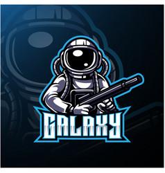 Galaxy astronaut esport mascot logo vector