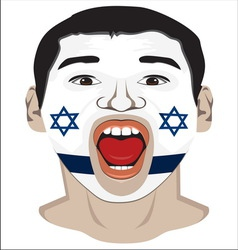 Go Israel vector image
