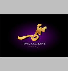 Jr j r 3d gold golden alphabet letter metal logo vector