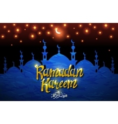 Ramadan Kareem backgroundMosque window with shiny vector image