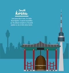 south korea infographic vector image