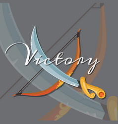 medieval crossed saber and bow vector image vector image