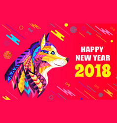 Happy new year 2018 creative poster with dog head vector