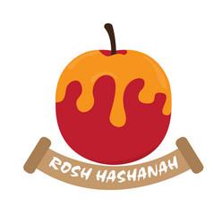 Isolated apple with honey rosh hashanah vector