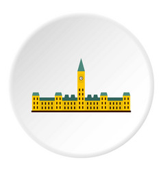 Parliament hill ottawa icon circle vector