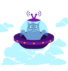 Space cat frightened cat flies in a flying saucer vector