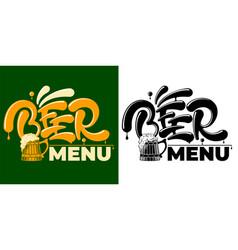 beer menu emblem vector image