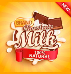 chocolate milk label splash natural and fresh vector image