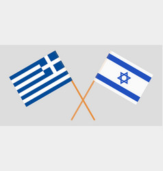 Crossed greek and israeli flags vector