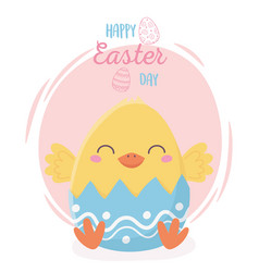 happy easter cute chicken in eggshell celebration vector image