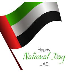 United arab emirates national day uae vector