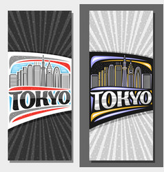 vertical layouts for tokyo vector image