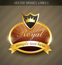 royal luxury label vector image