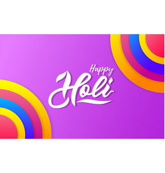 Handwritten lettering of happy holi on purple vector