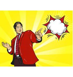 wow reaction man businessman surprised retro comic vector image